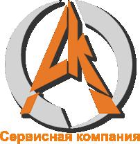 Сервисная Компания